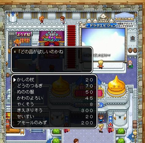 yorozuya.jpg