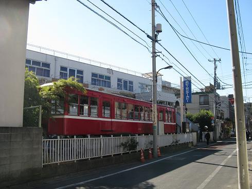 20081123 001