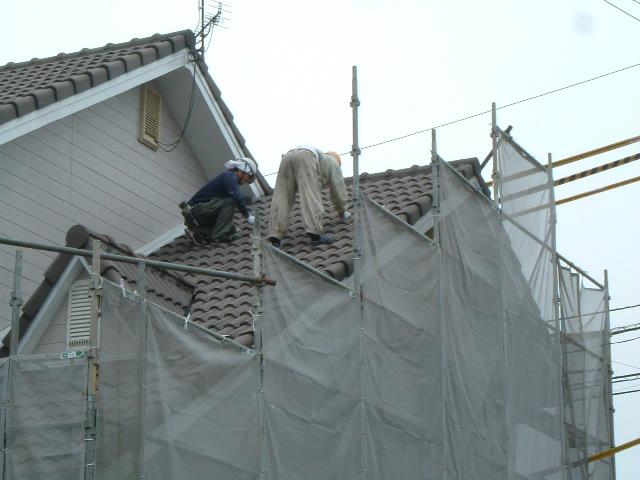 屋根瓦塗替工事