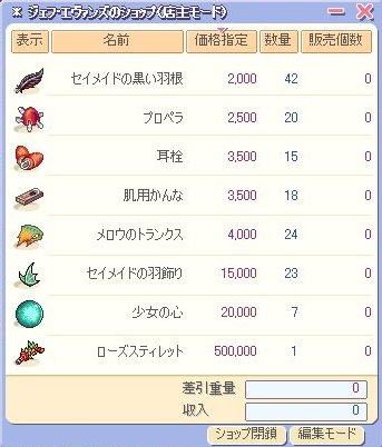 20070301094837.jpg