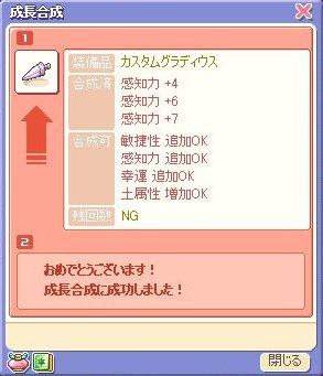 20070506133153.jpg