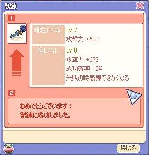 20070506134644.jpg