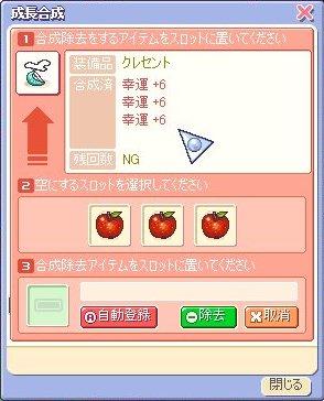 20070506135306.jpg