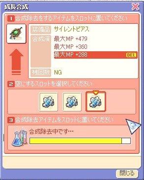 20070506135809.jpg