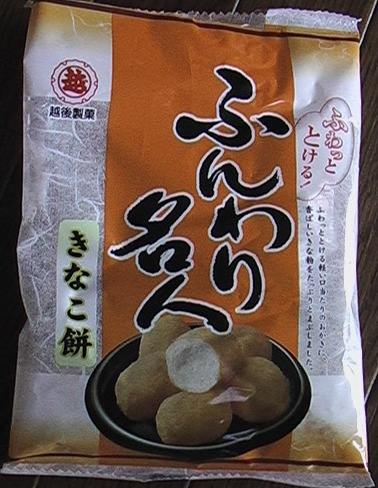 美味い(。→ˇ艸←)
