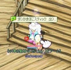 ギルドッテヤッパリ(・∀・)イイ!!イイ!!