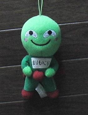 キュ━.+゚*(о゚д゚о)*゚+.━ン