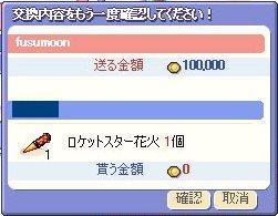 (・∀・)イイ!!