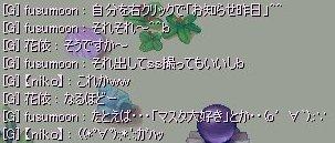 (自重・・・orz