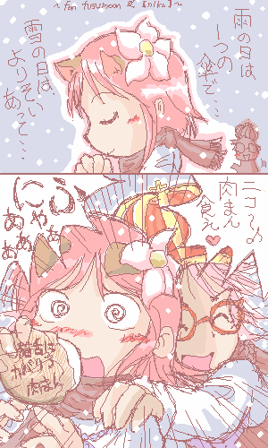 すばらしいっす(`・ω・´)♪