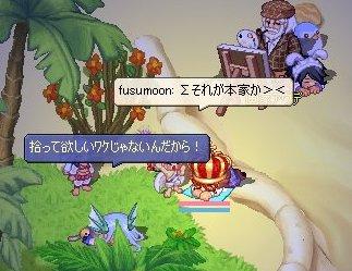 ツンデレ(`・ω・´)イイ!!!