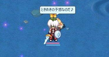 超Cool☆