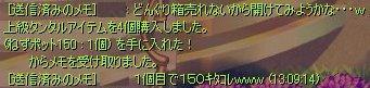 えーノ)゚Д゚(ヽ
