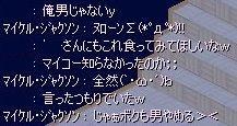 Σ(*゚д゚*)!!
