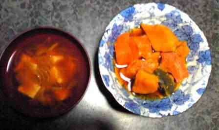 かぼちゃとにんじんのファイバーフュージョン