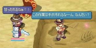 screenshot0099.jpg