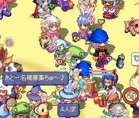 screenshot0138.jpg