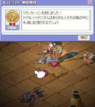 screenshot0149.jpg