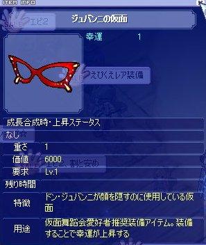 screenshot0163.jpg