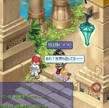 screenshot0192.jpg