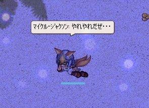 screenshot0195.jpg