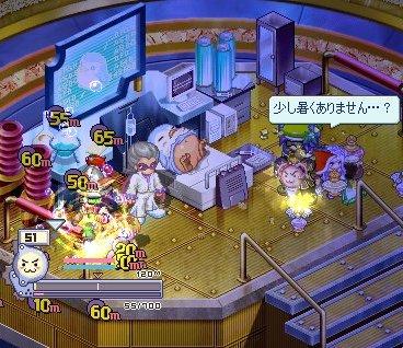 screenshot0200.jpg