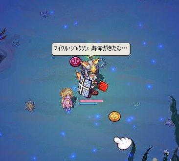 screenshot0208.jpg