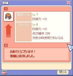 screenshot0212.jpg