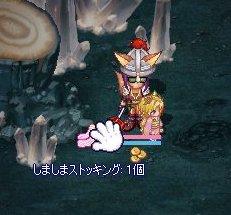 screenshot0217.jpg