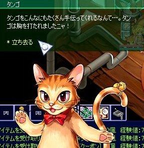 screenshot0225.jpg