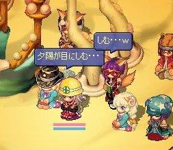 screenshot0240.jpg