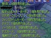 screenshot0251.jpg