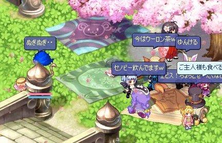 screenshot0255.jpg