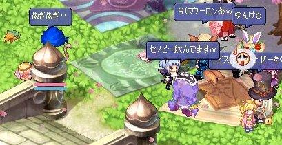 screenshot0257.jpg
