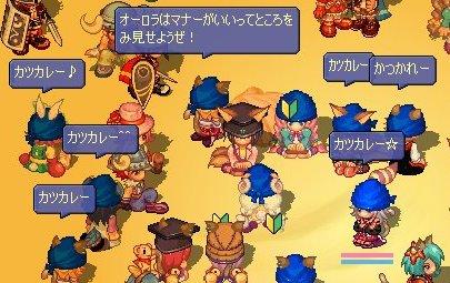 screenshot0271.jpg