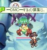 screenshot1089.jpg