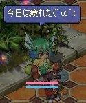 screenshot1118.jpg