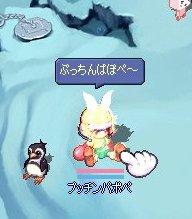 screenshot1277.jpg