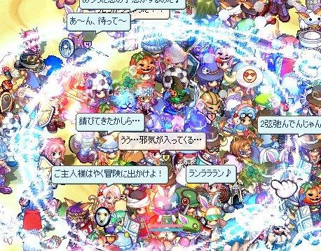 screenshot1281.jpg