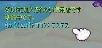 screenshot1289.jpg
