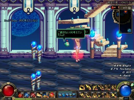 ScreenShot0814_150041843_convert_20090814173932.jpg