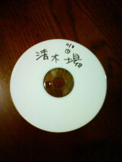 清木場CD