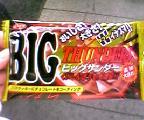 bigthunder