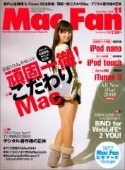 Mac Fan11