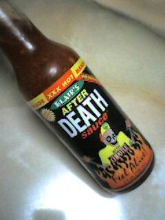 DEATHソース