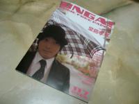 UNGA117表紙
