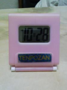 テンポザン時計01