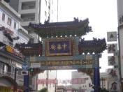 20050919_1.jpg