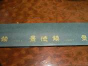 20050919_3.jpg