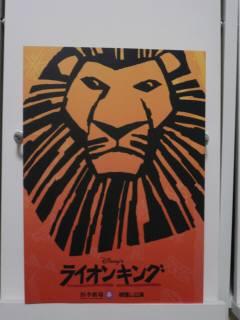 20060701_2.jpg